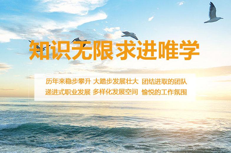 人大心理学在职研究生济南班7月16日正式开课