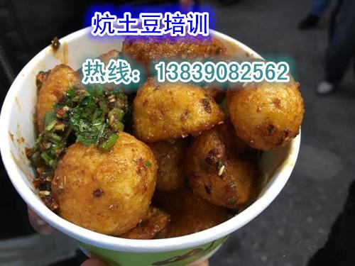 炕土豆.jpg