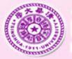 清华大学管理研修