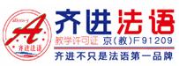北京市海淀区齐进培训学校