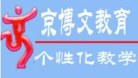 北京京博文电脑培训学校