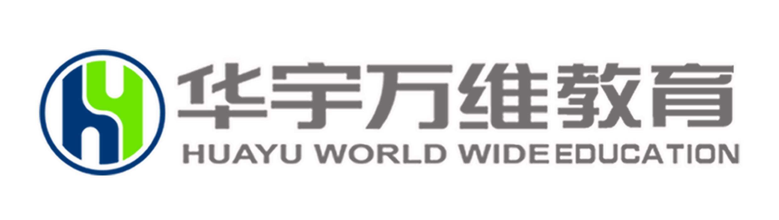 北京华宇万维科技发展有限公司