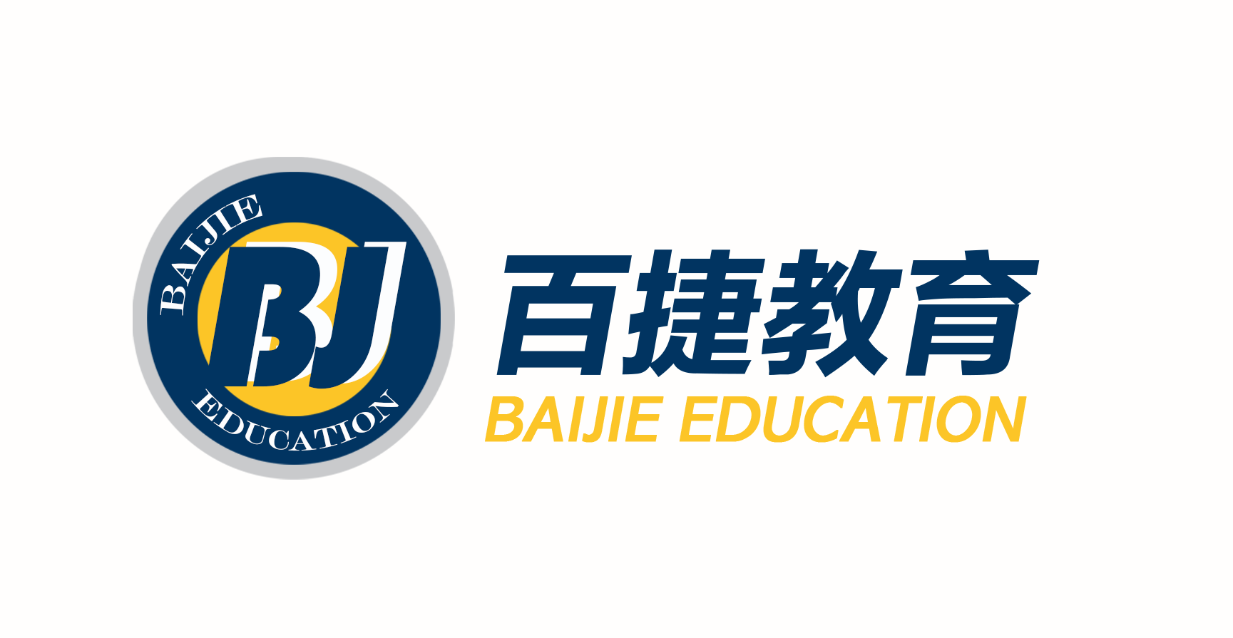 济南百捷教育