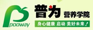 北京普为本教育科技有限公司