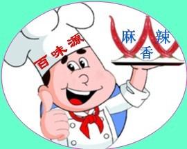 新乡市平原餐饮文化培训中心