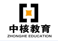 北京市朝阳区中核职业技能培训学校