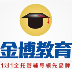 北京金博高德教育科技有限公司