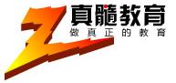 北京真髓教育科技中心
