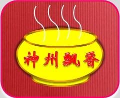 新乡市平原餐饮文化培训中心招生部