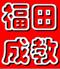 深圳福田成人教育中心