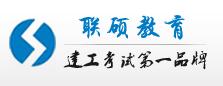 郑州联硕教育集团