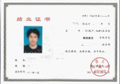 式 (393x274); 同济大学istqb软件测试工程师认证