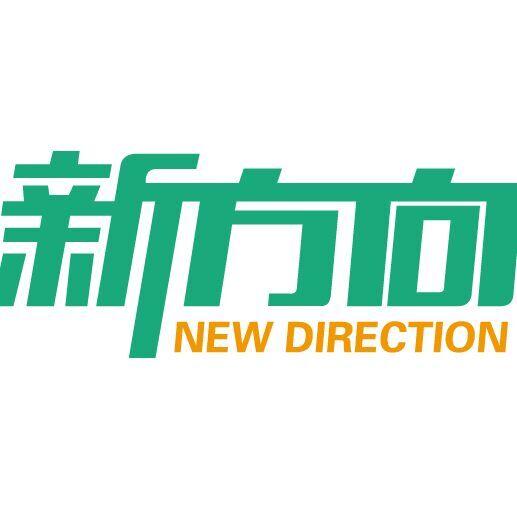 北京新方向教育